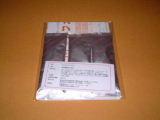 2004_1105_231939AA.JPG