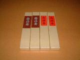 2004_1108_231748AA.JPG