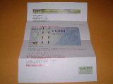 2004_1113_015359AA.JPG