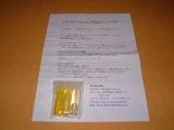 2004_1113_015725AA.JPG