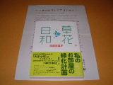 2004_1113_015755AA.JPG