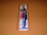 2004_1114_202950AA.JPG