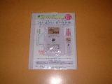 2004_1118_194550AA.JPG