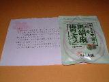 2004_1204_000522AA.JPG
