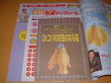 2004_1205_030011AA.JPG