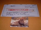 2004_1225_173351AA.JPG
