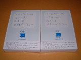 2005_0101_183208AA.JPG