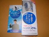 2005_0111_222420AA.JPG