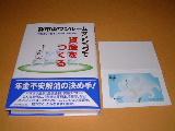 2005_0114_205605AA.JPG