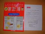 2005_0127_205923AA.JPG