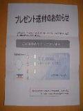 2005_0202_204209AA.JPG