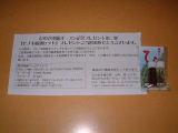 2005_0207_195222AA.JPG