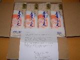 2005_0221_213050AA.JPG