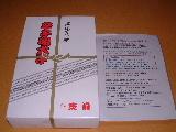 2005_0222_224553AA.JPG
