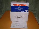2005_0222_224705AA.JPG