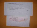 2005_0303_202341AA.JPG
