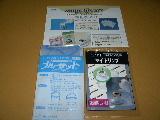 2005_0321_201147AA.JPG
