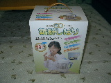 2005_0411_233039AA.JPG