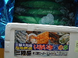 秋刀魚 さんま