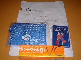 2005_1228_200348.JPG
